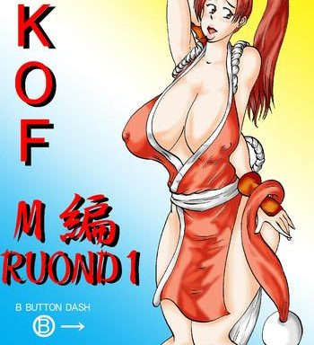 fight series kof m round1 cover