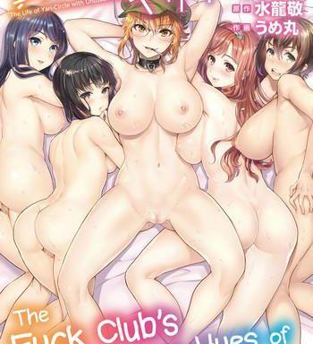ishoku bitch to yaricir seikatsu ch 17 cover