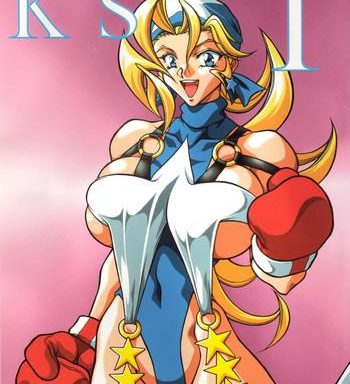 k x27 s 1 cover