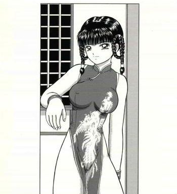 la femme chinoise cover