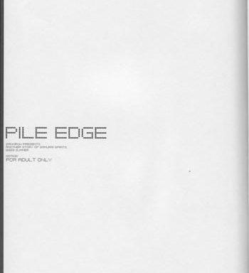 pile edge cover