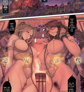slave fantasy cover