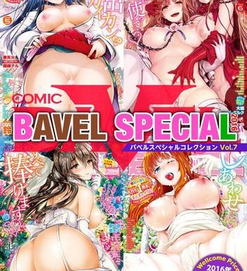 comic bavel special collection vol 7 cover