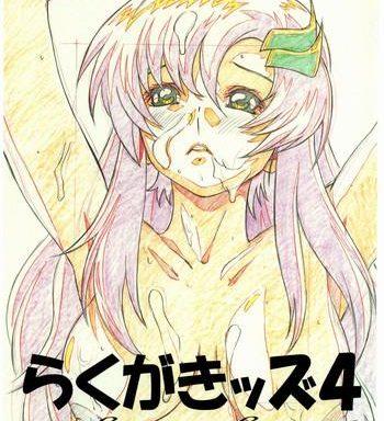 c69 momonga club hayashibara hikari rakugaki s4 aniparo enpitsu genka shuu various cover
