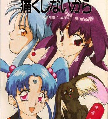 itaku shinai kara cover