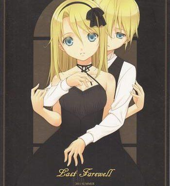last farewell cover