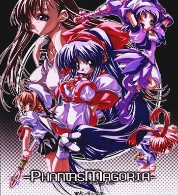phantasmagoria cover