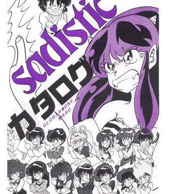 sadistic catalog cover