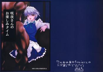 sakuya san no otanoshimi time cover