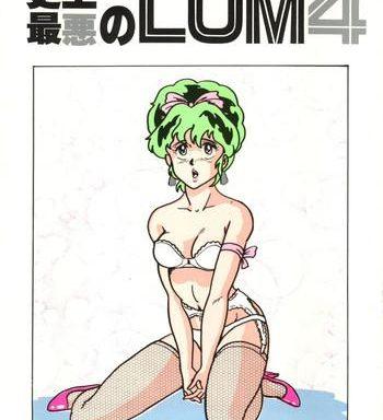 shijou saiaku no lum 4 cover
