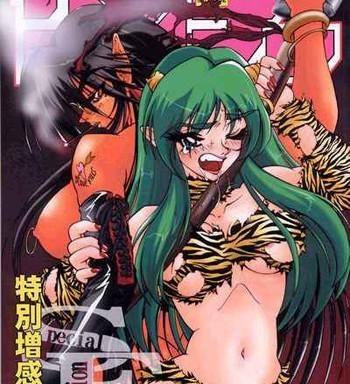 shukan seinen sunday special edition cover