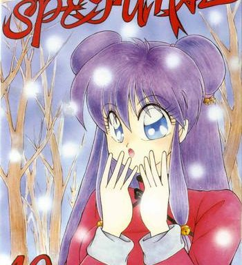 spetunaz 10 cover