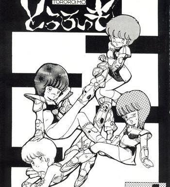 tororoimo vol 1 cover
