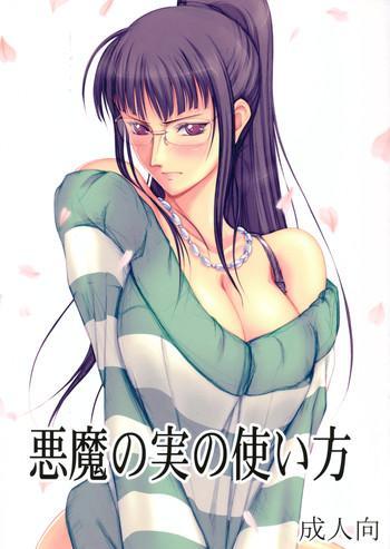akuma no mi no tsukaikata cover