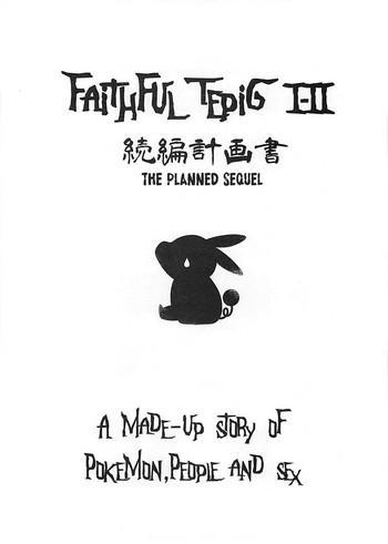 faithful tepig i ii zokuhen keikakusho cover 1