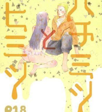hachimitsu to himitsu cover