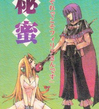 himitsu cover