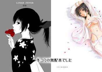 lunar fever cover
