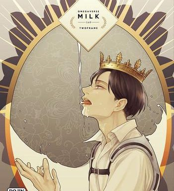 omegaverse milk cover
