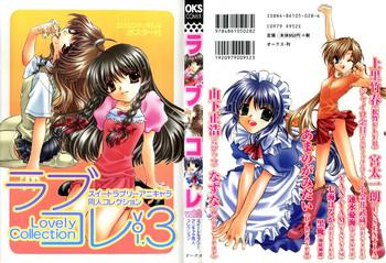 rabukore lovely collection vol 3 cover