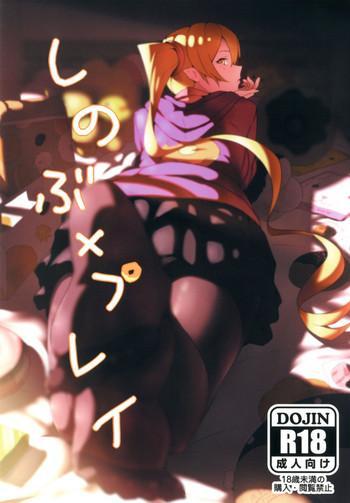 shinobu x play cover