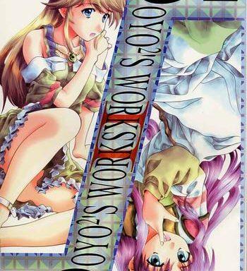 soyosoyo x27 s works 2 cover
